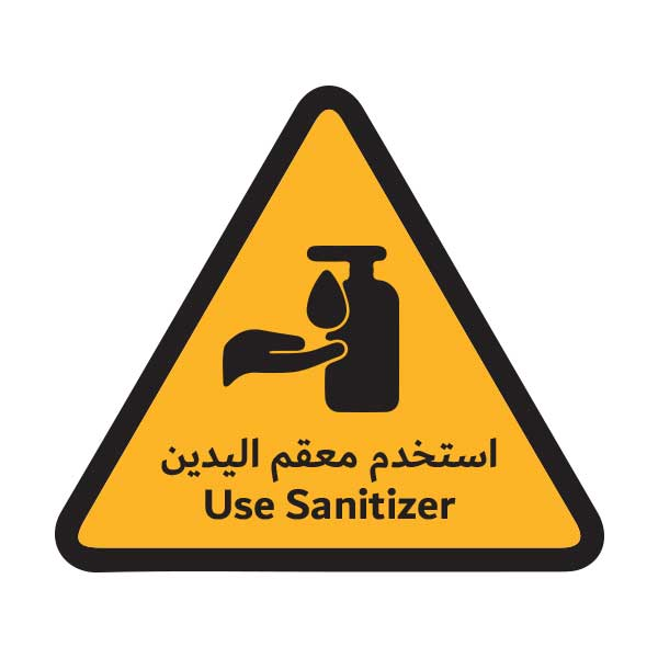 use sanitizer sticker dubai