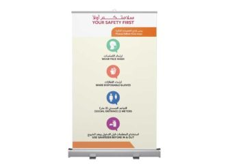 social distancing rollup banner