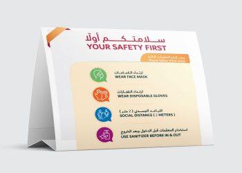 social tent card printing dubai